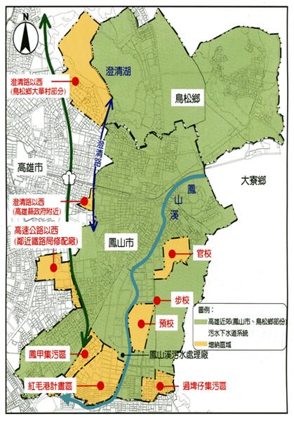 鳳山市_鳳山市、鳥松鄉部份污水下水道系統第三期計畫1.png