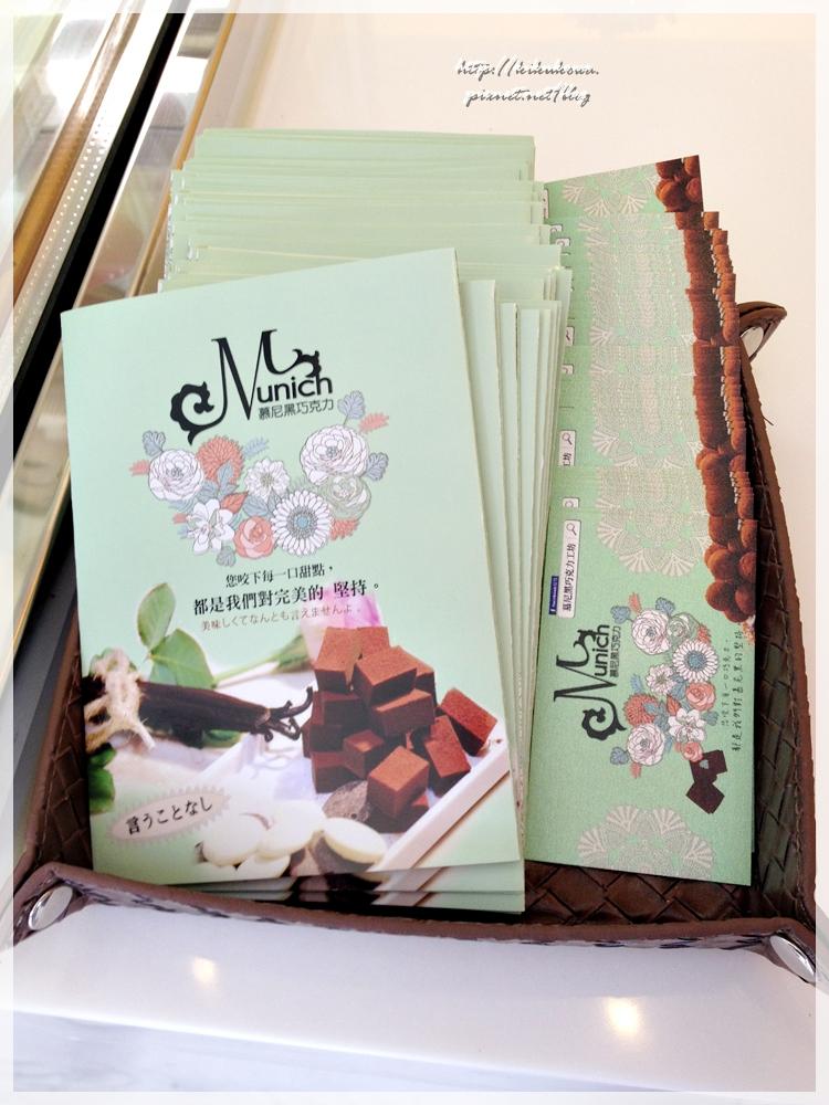 巧克力 017