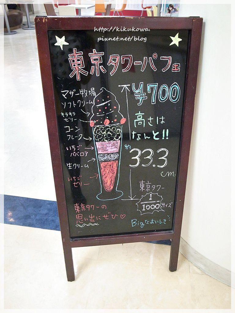 R0024816.JPG