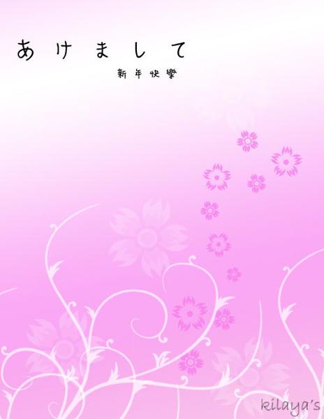 新年卡.jpg