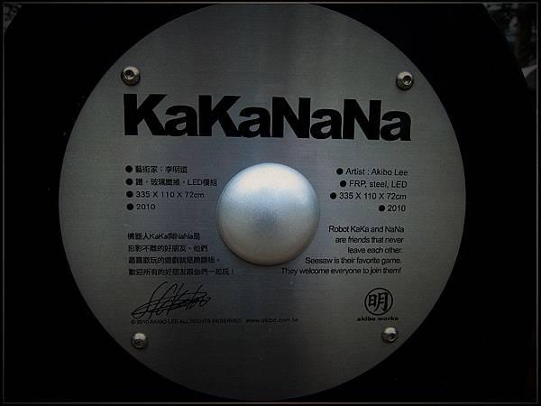 nanakaka