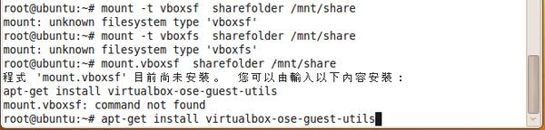 vbox_sharefolder.bmp