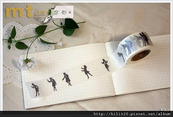 Dance A_02.jpg