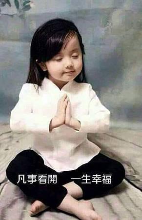冥想432