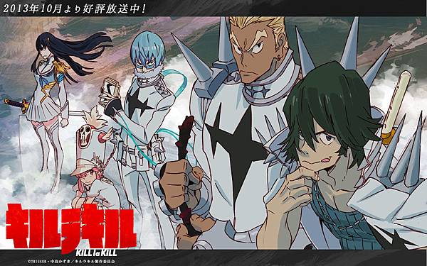 kill-la-kill_wp_pc_1280x800_c