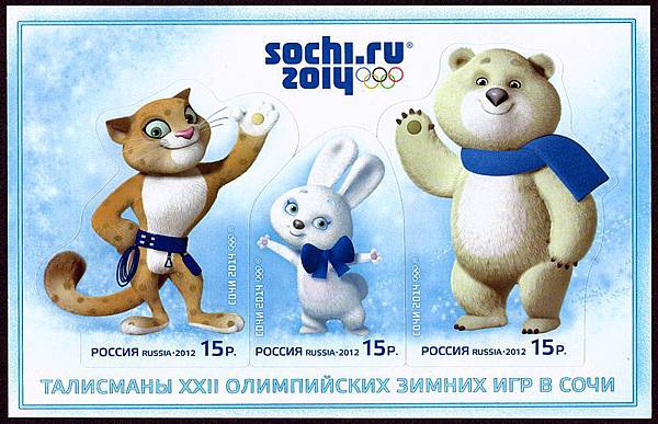 Stamps_of_Russia_2012_No_1559-61_Mascots_2014_Winter_Olympics