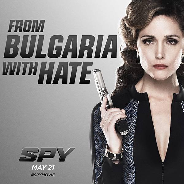 Spy-movie-Rose-Byrne