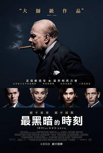 film_20171227001