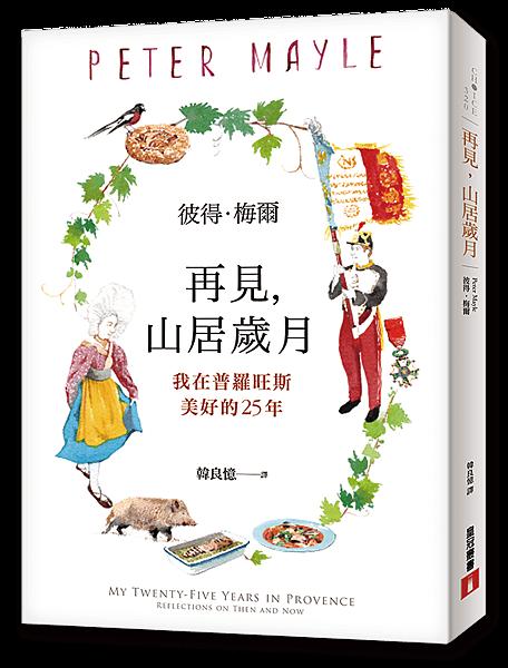 375320_book