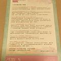 IMG_20120531_163336.jpg