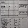 SAM_4891.JPG