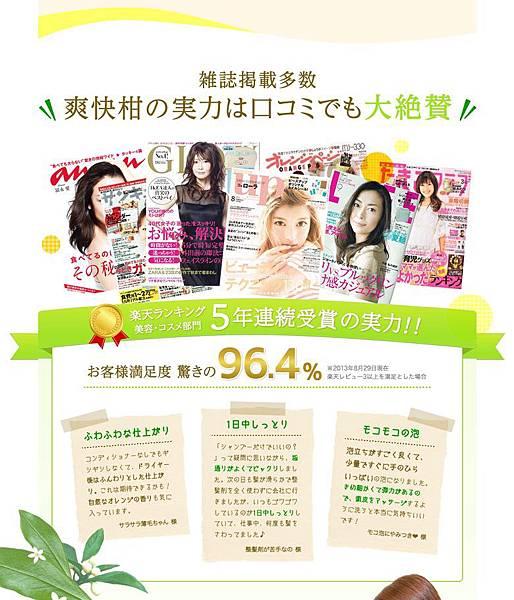 new_soukaikan_10