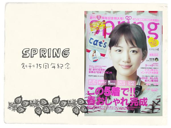 m_paper030.jpg