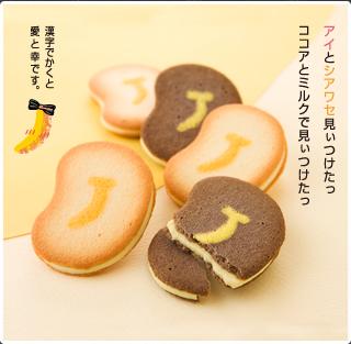 pic_aisachi.jpg