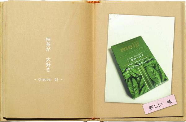 m_paper020.jpg
