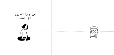 螢幕擷取畫面 (48)