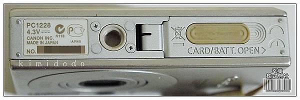 canon ixus70 (2)