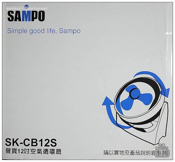sampo (1)