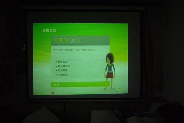 xbox360 (24)