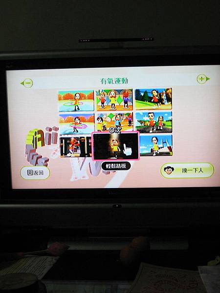 wii fit (20)