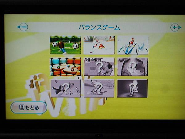 wii fit (40)