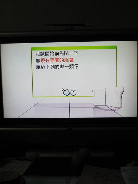 wii fit (8)