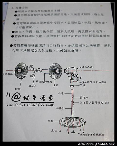 UC-1068 paper (1)