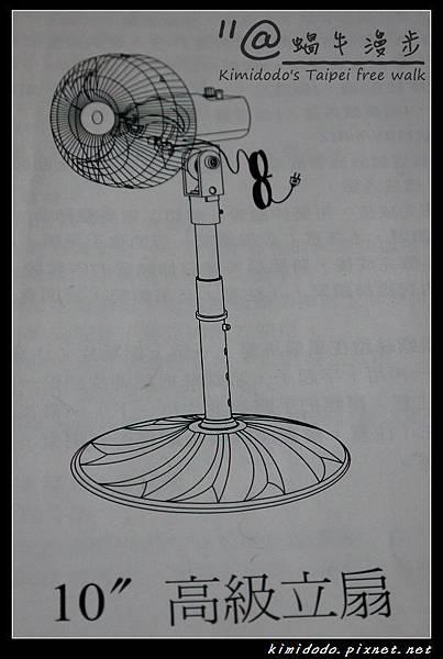 UC-1068 paper (3)