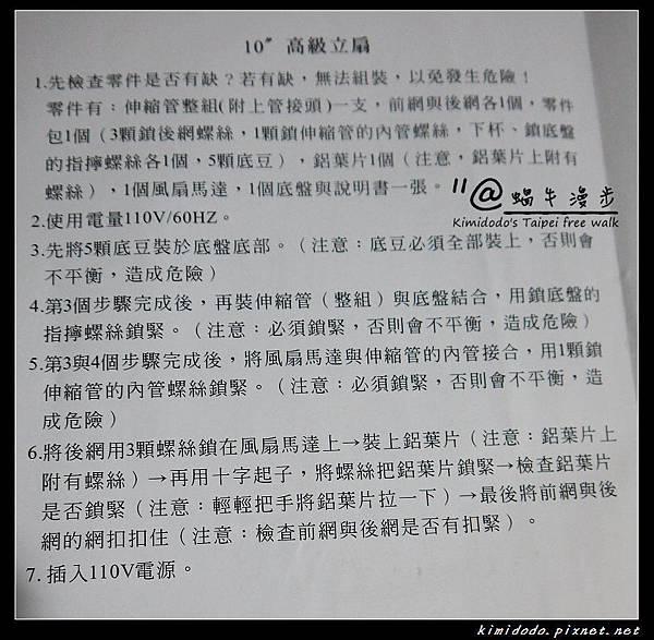 UC-1068 paper (2)
