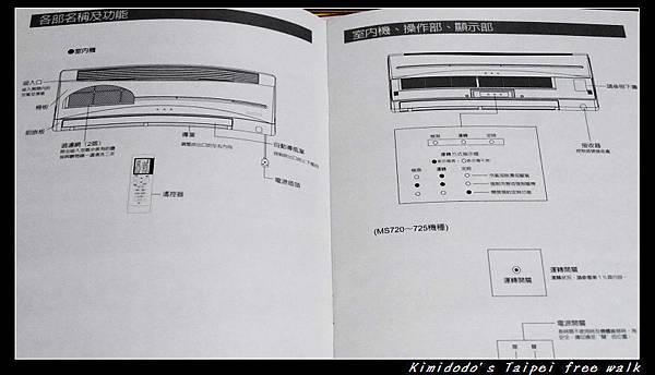 TECO MS720BV-012037
