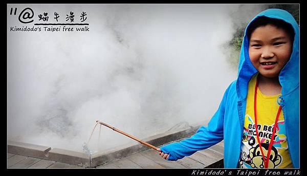 仁澤溫泉 (2)