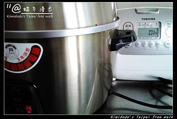 萬國電鍋aq15st (27)