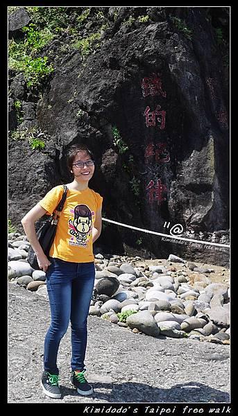 登上龜山島 (16)