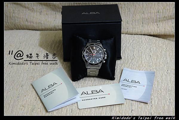 ALBA (7).jpg