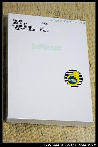 infocus m511 (3).jpg