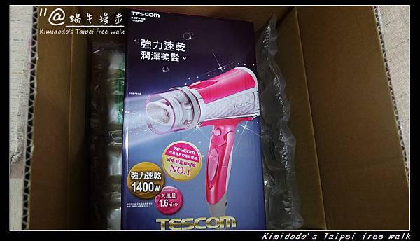 tescom (2)