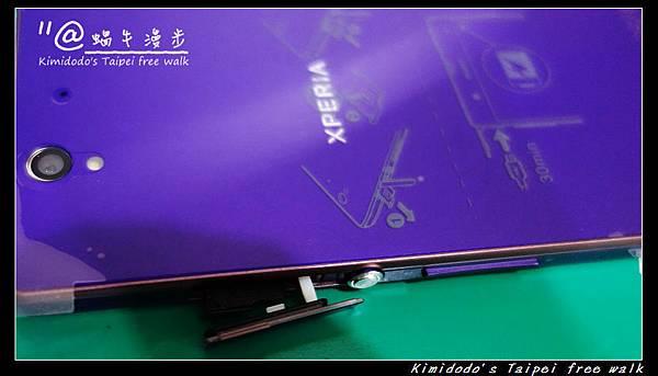 Sony Xperia Z (11).jpg