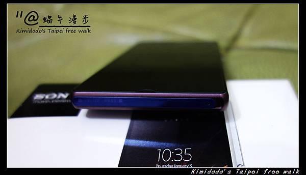 Sony Xperia Z (10).jpg