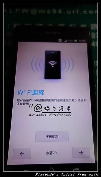 Sony Xperia Z (14).jpg