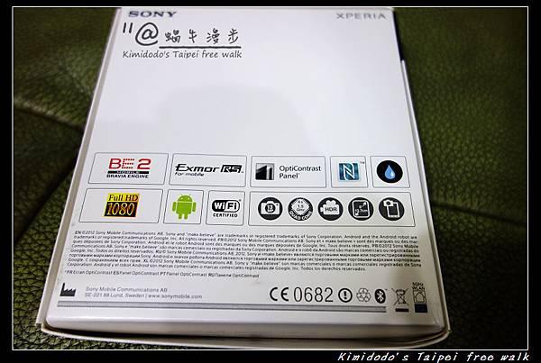 Sony Xperia Z (2).jpg