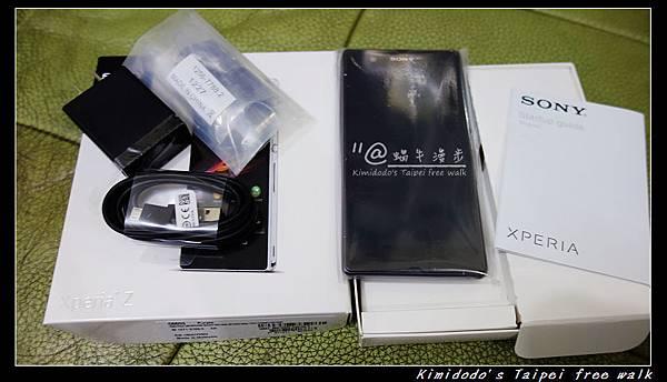 Sony Xperia Z (4).jpg