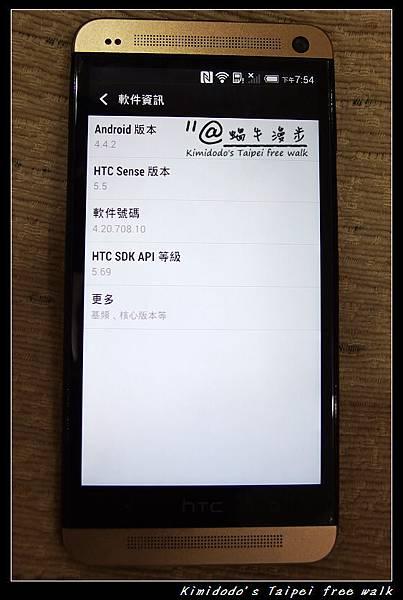 HTC ONE (11).jpg