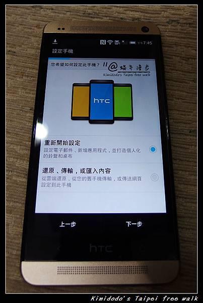 HTC ONE (10).jpg
