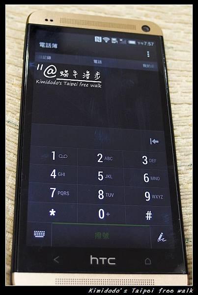 HTC ONE (13).jpg