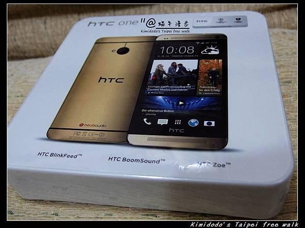 HTC ONE (1).jpg