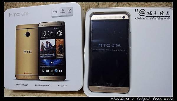 HTC ONE (2).jpg