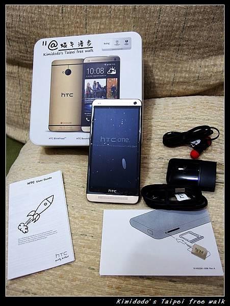 HTC ONE (3).jpg