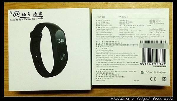 小米手環2 (3).jpg