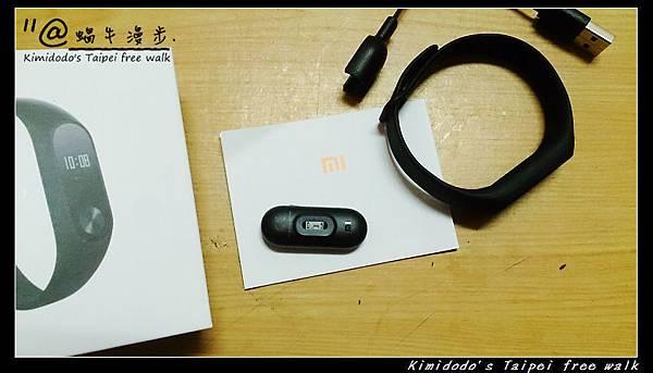 小米手環2 (5).jpg