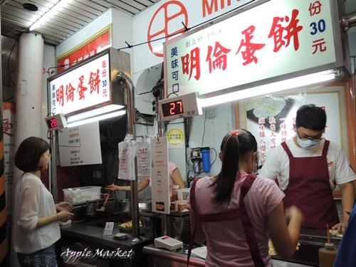 明輪蛋餅@逢甲夜市美味傳奇之早餐可以當宵夜 抽號碼牌的超夯人氣小吃 鐵板麵糊古早味蛋餅